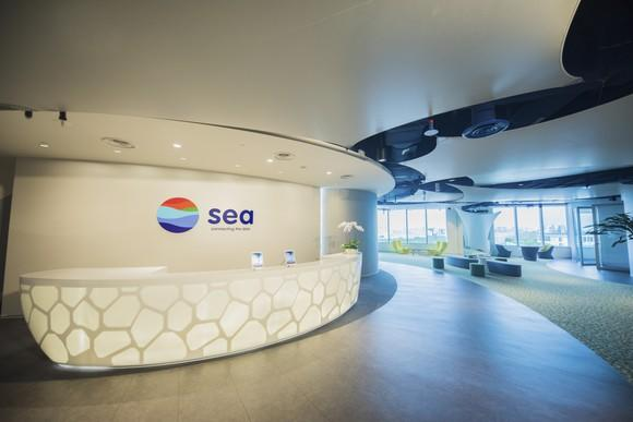 The lobby of a Sea Ltd office.