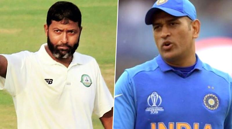 Wasim Jaffer Reveals MS Dhoni Wanted to Earn Just 30 Lakh to Live Peacefully in Ranchi