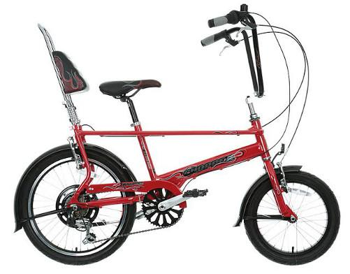 The new limited edition red Chopper