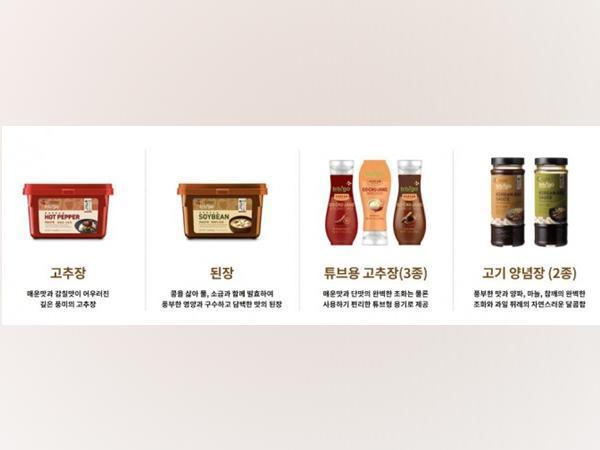 On August 26, the U.S. health and food magazine 'NOSH' reported that CJ CheilJedang U.S. branch released Korean style hot sauce product 'GOTCHU' on the 24th.