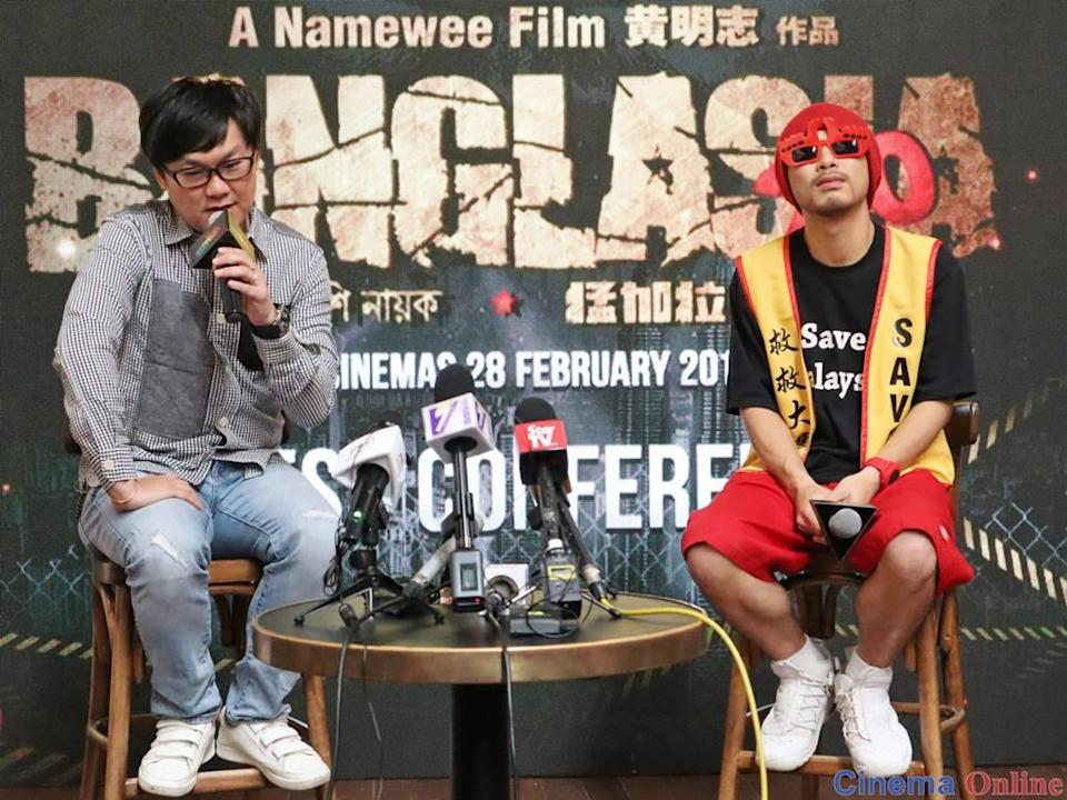 """Producer Fred Chong and director Namewee discussing """"Banglasia 2.0"""" at the press conference held earlier today."""