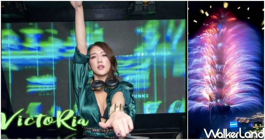 <p>You can enjoy the New Year's Eve party with noted DJ Victories playing music, at the Taipei 101 Observatory, the closest to the Taipei night sky.(Courtesy of 李維唐/Taipei Walker)</p>