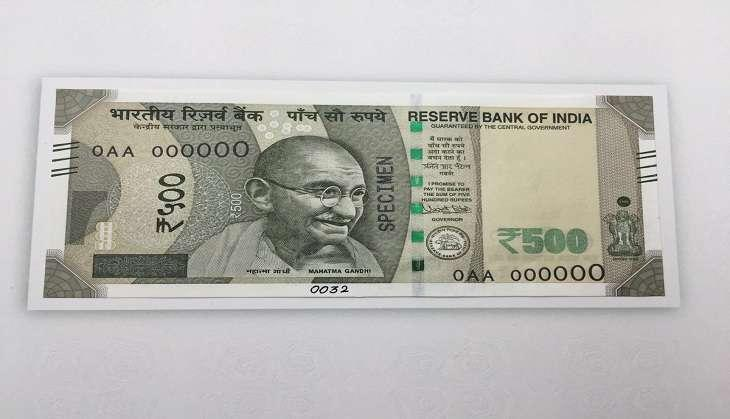 Madhya Pradesh: ATM dispensed two one-side blank currency of new Rs 500 notes in Khargone