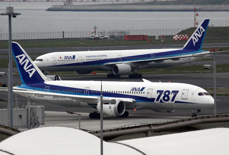 Japan's All Nippon Airways has dropped its plan to buy a 49% stake in a Myanmar airline, blaming 'intensified' competition in the country