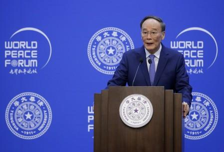 World cannot shut China out, vice president says, in jab at U.S.