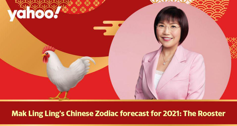 Mak Ling Ling's Chinese Zodiac forecast for 2021: The Rooster