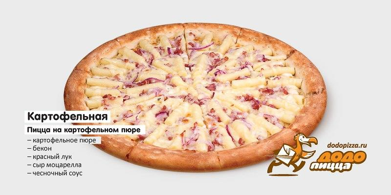 Pie in the Sky: Unmanned Flying Drones Delivering Pizza in Russia