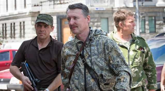 Igor Strelkov, a pro-Russian separatist commander in the city of Donetsk, eastern Ukraine Friday July 11, 2014. Photo: AP.