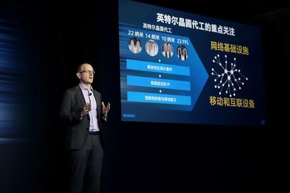Intel's Custom Foundry manager, Zane Ball, presenting at the company's Technology and Manufacturing Day in China.
