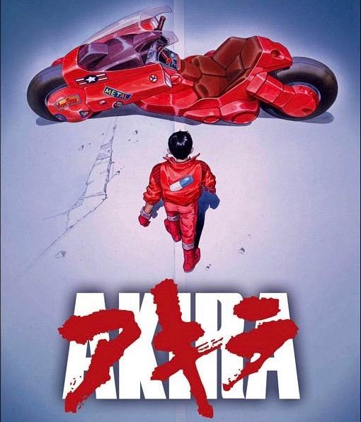 Kaneda and his famous red motorcycle on the poster. (TMS Entertainment)