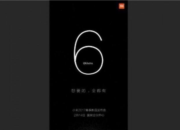 Xiaomi Mi 6 release date leaked; flagship phone tipped to come in three variants