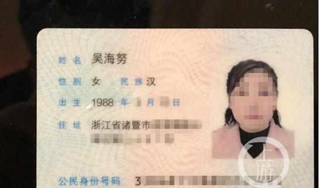 The suspect named as Wu Hainu is accused of using a variety of fake documents to carry out the scam. Photo: Weibo