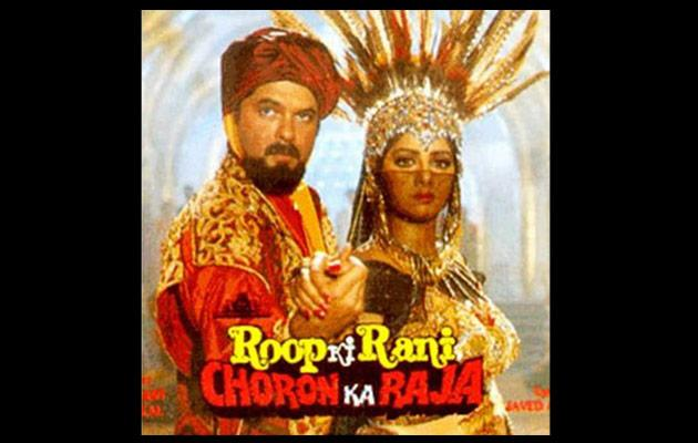 Probably the quirkiest tribute (intended or not) to a Mumbai locality was paid in Roop Ki Rani Choron Ka Raja. Two con artistes – Sridevi and Anil Kapoor – arrived in disguise to steal a priceless artefact. Sridevi was Princess China Cheeni of Chinchpokli (which seemed to be located somewhere in between China, Chile and Cherrapunji) while Anil Kapoor was Prince Sing Batata of Dongri Wadala.  And if the names weren't crazy enough, they sang a song too!