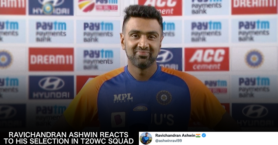 T20 World Cup 2021: Ravichandran Ashwin Reacts To His Selection In India's Squad