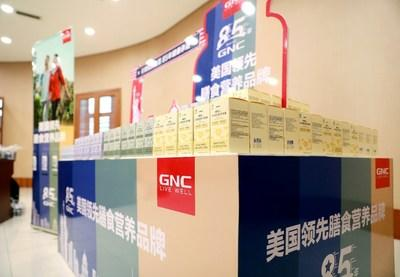 """GNC launched four new """"blue hat"""" products"""