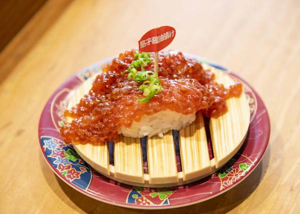 Red salmon roe pickled in soy sauce (352 yen; tax-inclusive)