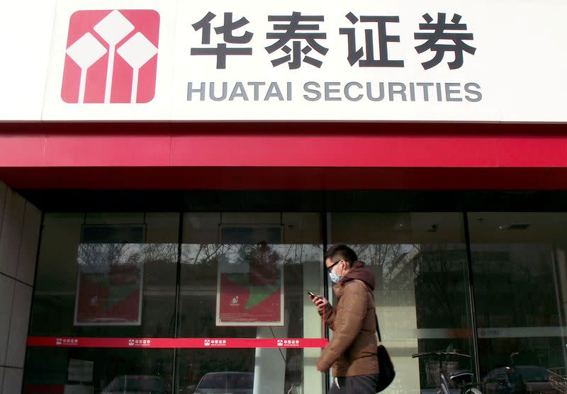 China's Huatai joins chase to bank rich retail investors trading offshore