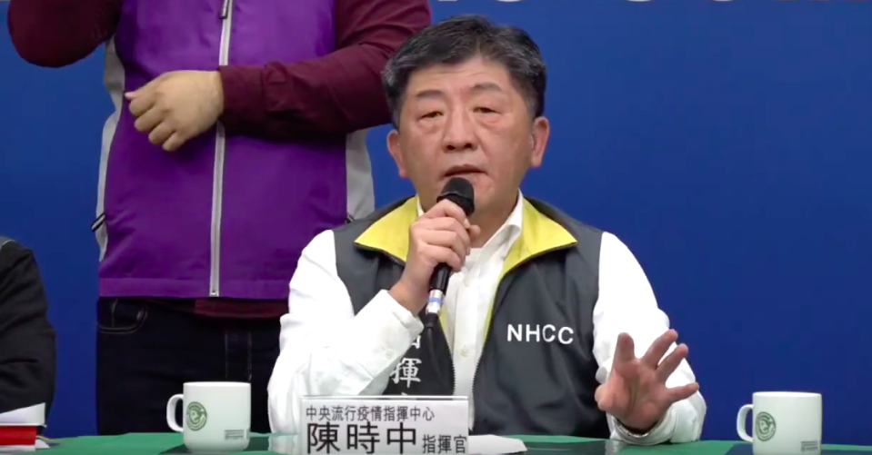 <p>Chen Shih-chung reacts at the press conference on Feb. 12, 2020. (YouTube)</p>