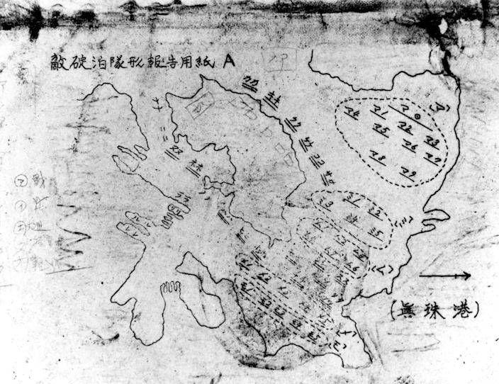"""<p>A chart identifying ship mooring locations and entitled (at upper left) """"Report on positions of enemy fleet at anchorage,"""" is seen after it was recovered from a Japanese aircraft that was downed during the attack on Pearl Harbor on Dec. 7, 1941. (U.S. Navy/National Archives/Handout via Reuters) </p>"""