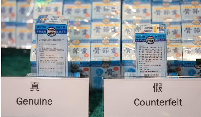 The counterfeit goods were sold via four pharmacies popular with mainland Chinese customers. Photo: Xiaomei Chen