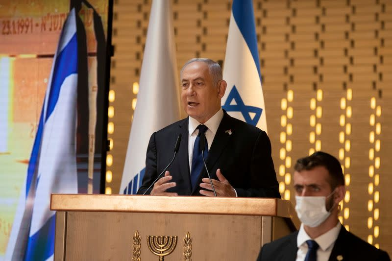 FILE PHOTO: Official ceremony marking Israel's Memorial Day