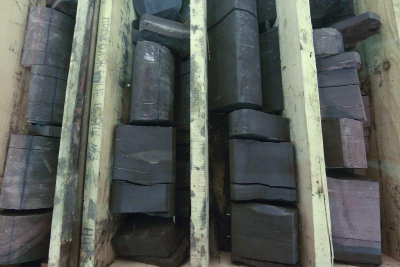 File photo of core samples of the Bazhenov formation