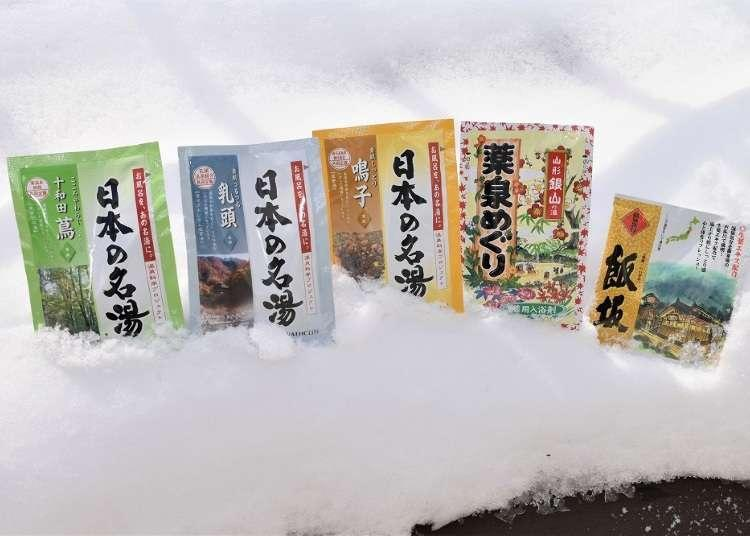 These Japanese Bath Salts Bring Popular Hot Springs From Tohoku Into Your Very Own Bathtub!