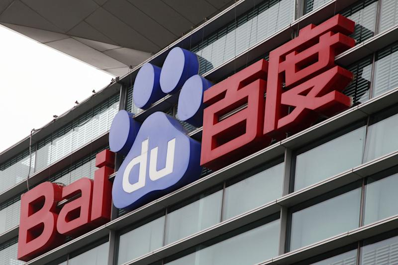 Baidu second-quarter results beat estimates, but overshadowed by iQIYI probe