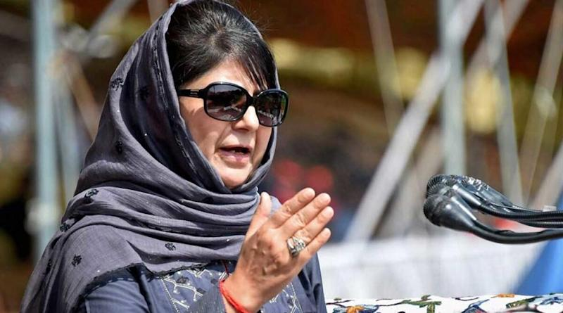 Mehbooba Mufti's Remarks 'Hurt Patriotic Sentiments', Write 3 PDP Leaders in Their Resignation From Party Membership