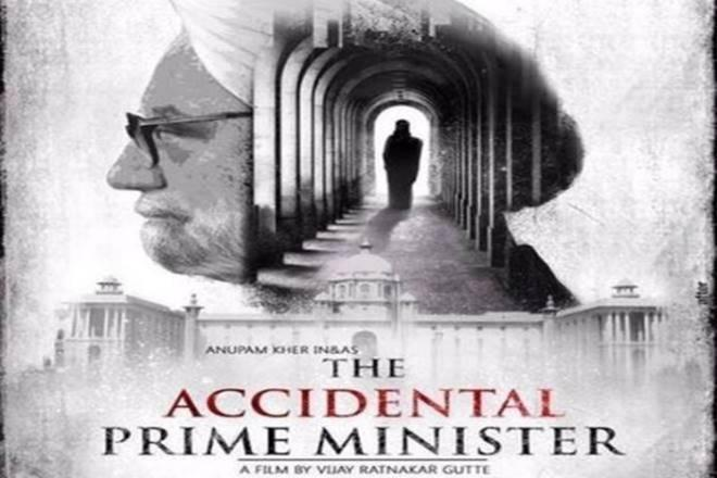 Accidental Prime Minister, Vijay Gutte, Vijay Gutte GST fraud, Vijay Gutte UK fraud, Vijay Gutte fraud case, Accidental Prime Minister controversy, VRG Digital