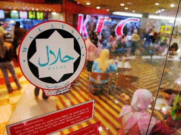 Festive wishes are allowed on a product if it is produced not to be displayed on the premise that has been certified halal. — Reuters
