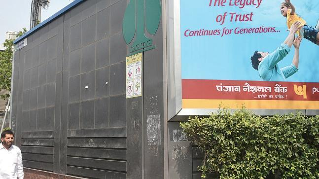 The sources also said that the low-ranking women police personnel have a harrowing time during their periods when they either have to request senior officers to unlock the toilet on the premises or rush to the NDMC facility outside.