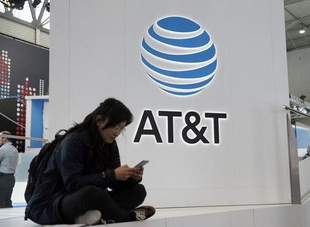 US regulator's 'throttling' lawsuit against AT&T to be reheard -court