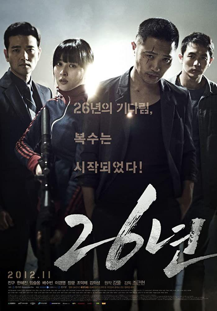 """<p>South Korea has a long history of protests and fights for democracy, and this film is about perhaps one of the most tragic of those events: the May 18, 1980 Gwangju uprising where hundreds of citizens were killed. Depicting a fictional story set 26 years after the massacre, five characters from totally different walks of life band together and plot to capture and convict the person responsible for the massive loss of life decades ago. </p><p><a class=""""link rapid-noclick-resp"""" href=""""https://www.netflix.com/title/80198771"""" rel=""""nofollow noopener"""" target=""""_blank"""" data-ylk=""""slk:Watch Now"""">Watch Now</a></p>"""