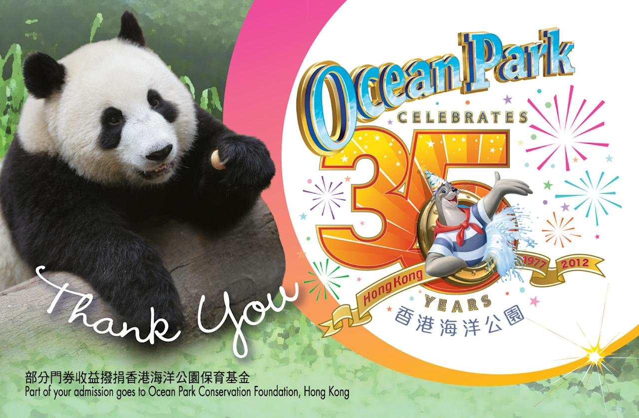 Present admission tickets from Enchanted Kingdom and get 10 percent discount on maximum purchase of four HK$280 regular day pass tickets for adults and/or HK$140 junior day pass tickets for kids at Ocean Park Hong Kong from November until March 31, 2014.(Photo by Ocean Park Hong Kong)