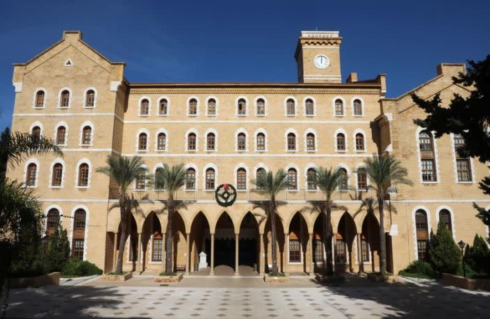 A view shows American University of Beirut's campus (AUB) in Beirut