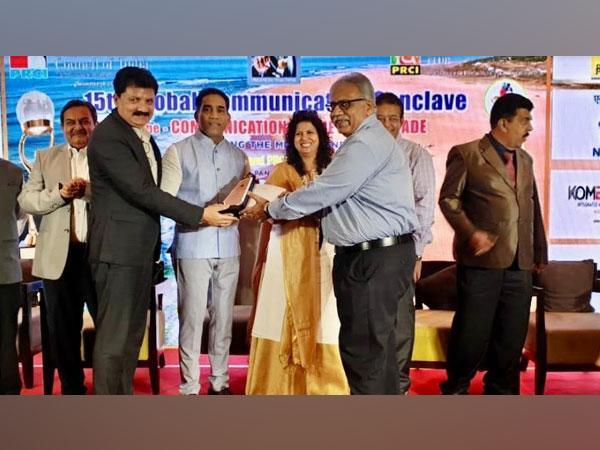 BPCL wins 15 awards at the Global Communication Conclave hosted by PRCI