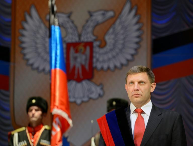 Picture of the leader of the self-proclaimed Donetsk People's Republic, Alexander Zakharchenko, as he takes the oath during an inauguration ceremony in the eastern Ukrainian city of Donetsk in November 2014