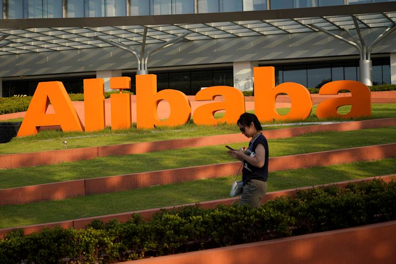The logo of Alibaba Group is seen at the company's headquarters in Hangzhou Zhejiang province China