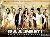 <p>Year of release – 2010<br>Box Office collections (Nett India) – Rs 92 crore </p>