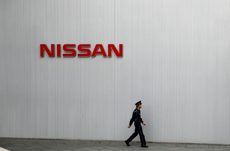 FILE PHOTO: Nissan logo is seen at Nissan Motor Co.'s global headquarters building in Yokohama