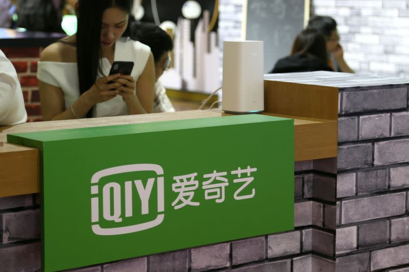 China video streamer iQiyi sees price hikes at home, gold abroad