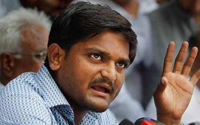 Scuffle Breaks Out During Hardik Patel's Election Rally in Ahmedabad, Patidar Leader Blames BJP