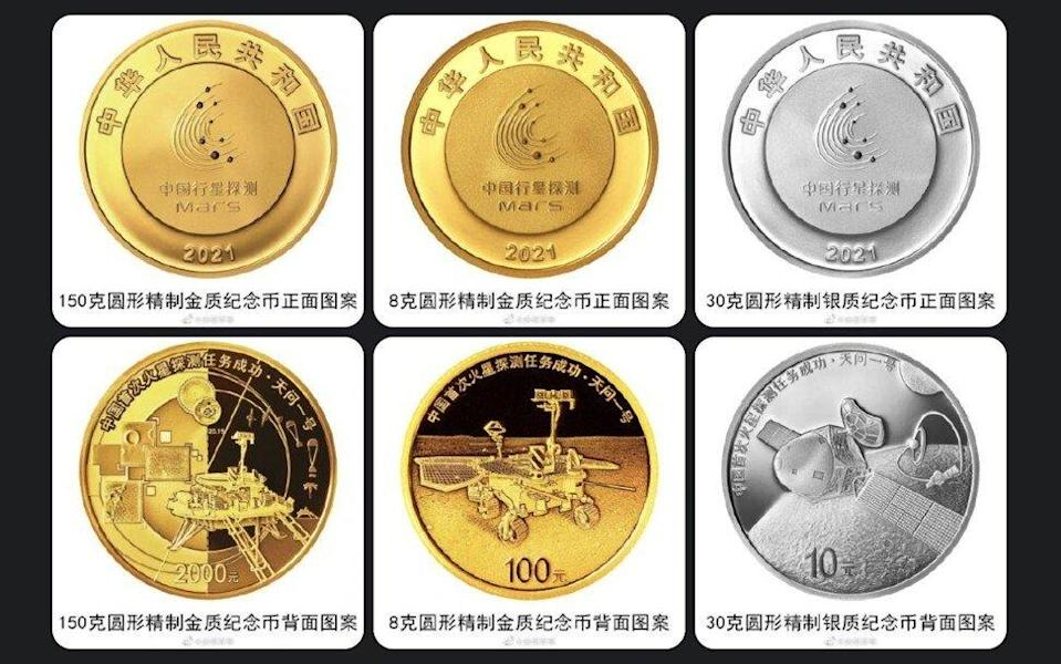 China's central bank has launched commemorative coins celebrating China's first Mars exploration mission.
