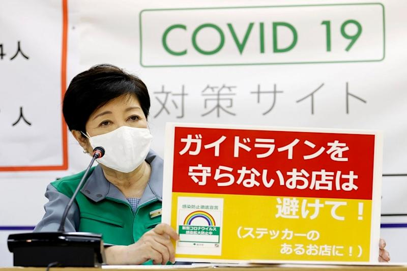 Tokyo Governor Warns Cases of Covid Infections Rising Quickly, Urges People to Follow Protocols