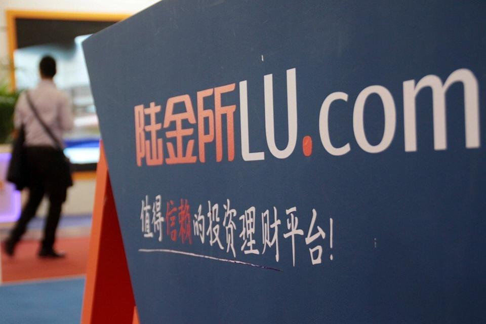 Lufax made its trading debut on Wall Street on Friday. Photo: Reuters