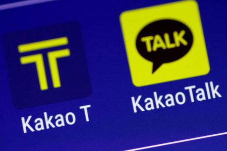 Illustration photo of the Kakao apps