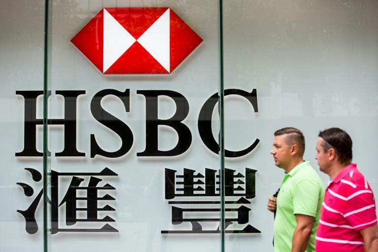 HSBC reports 4.6-bln-USD profit for Q3""