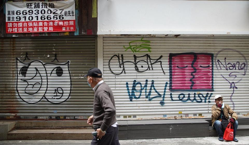 Numerous Hong Kong retail shops have been forced to close amid the Covid-19 pandemic. Photo: Winson Wong