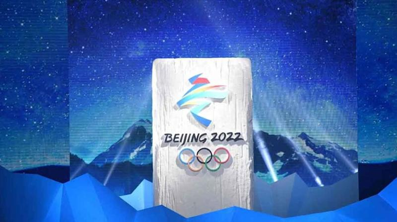 7 more medal events added to 2022 Beijing Winter Games
